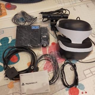 プレイステーションヴィーアール(PlayStation VR)のPSVR CUHJ-16001 カメラ同梱 PS4スタンドセット付(その他)