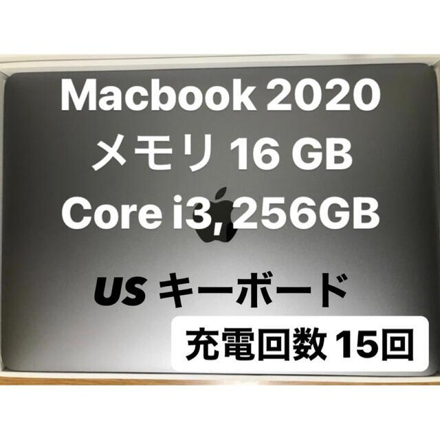 Apple(アップル)の【miu様専用】13インチ MacBook Air 16GB/256GB スマホ/家電/カメラのPC/タブレット(ノートPC)の商品写真