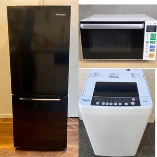 地域限定送料無料❗️美品❗️家電3点セット 冷蔵庫 洗濯機 レンジ