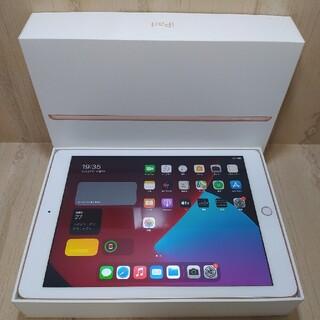 Apple - 新品同様Ipad 2018 第6世代 Wifi 32Gb