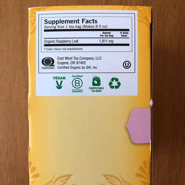 KALDI(カルディ)のYogi Rasberry Leaf tea ラスベリーリーフティー SALE 食品/飲料/酒の飲料(茶)の商品写真