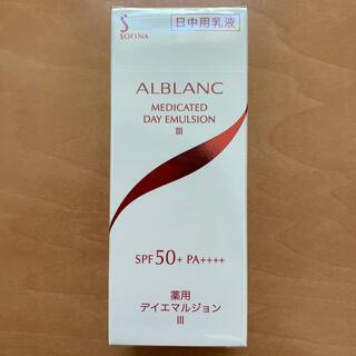 SOFINA - ソフィーナ アルブラン 薬用デイエマルジョン III 30ml