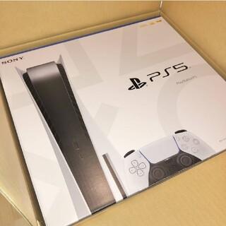SONY - playstation5