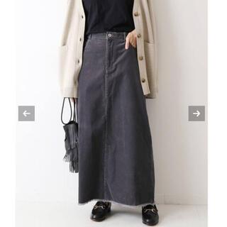 FRAMeWORK - 【新品タグ付】コールAラインマキシスカート2 グレー サイズ38