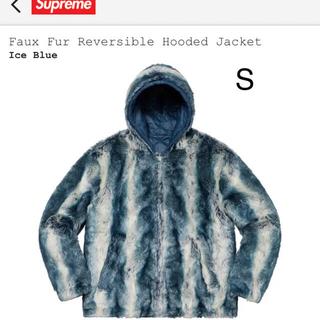 シュプリーム(Supreme)のFaux Fur Reversible Hooded Jacket S(ブルゾン)