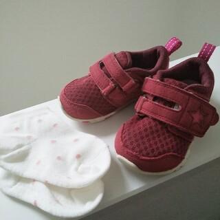 MOONSTAR  - スニーカー12.5と靴下