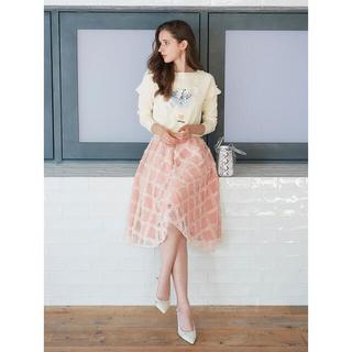 Chesty - チェスティ チュール刺繍スカート ピンク