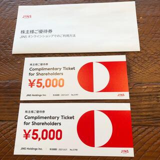 ジンズJINS 株主優待 10,000円分(ショッピング)