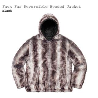 Supreme - Supreme FauxFur Reversible Hooded Jacket