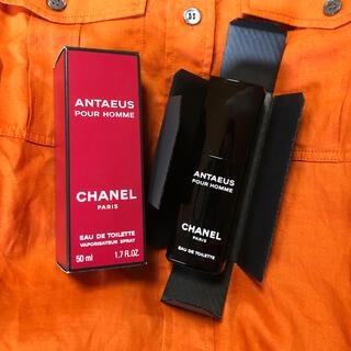 CHANEL - CHANELアンテウス 50ml