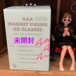 AAA - AAA フィギュア 宇野実彩子 未開封