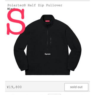 Supreme - supreme half zip pullover
