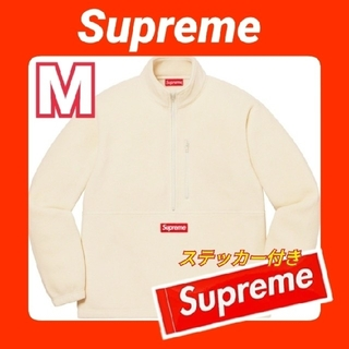 Supreme - 新品!シュプリーム Supreme ポーラーテック ハーフジップ フリース M