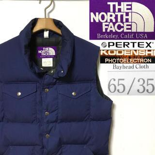 THE NORTH FACE - 名品!ノースフェイス× ナナミカ パープルレーベル65/35 高機能ダウンベスト
