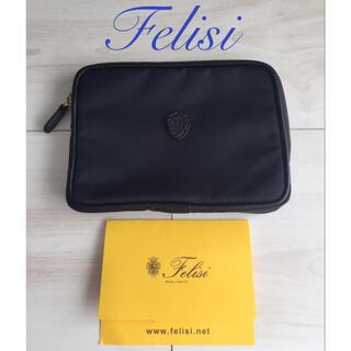 フェリージ(Felisi)の【新品未使用】Felisi フェリージ 薄型ポーチ パスケース IDケース(パスケース/IDカードホルダー)