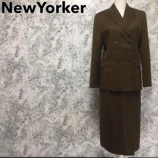 ニューヨーカー(NEWYORKER)のニューヨーカー ロングスカート ダブルジャケット セットアップスーツ(スーツ)