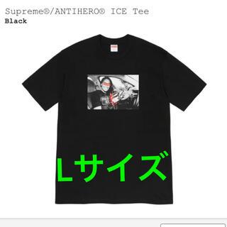 シュプリーム(Supreme)の新品 Lサイズ Supreme®/ANTIHERO® ICE Tee (Tシャツ/カットソー(半袖/袖なし))