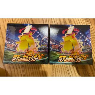 ポケモン - ポケモンカード 仰天のボルテッカー 未開封 2BOX