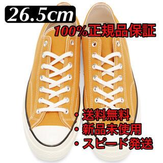 CONVERSE - 【新品】CONVERSE CHUCK 70 OX YELLOW 26.5cm