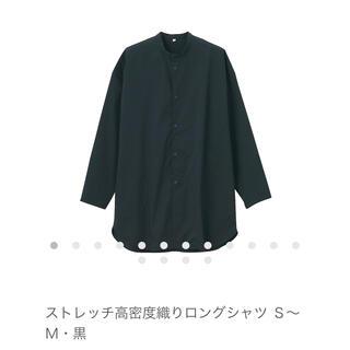 ムジルシリョウヒン(MUJI (無印良品))の無印LABOシャツ(シャツ)
