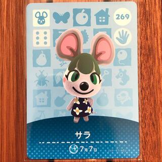 任天堂 - どうぶつの森 amiiboカード サラ