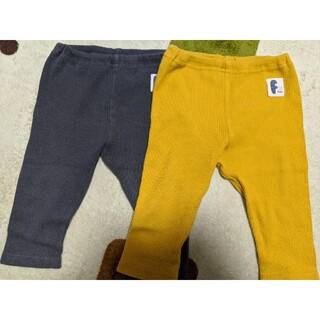 ベビー服 キッズ 70サイズ ズボン