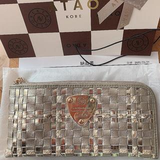 ATAO - ATAO 財布 リモ特別モデル パイソン メモリアルシャンパン