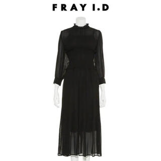 FRAY I.D - フレイアイディー ワンピース