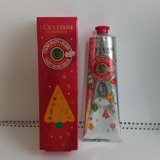 L'OCCITANE - ロクシタン  ハンドクリーム  150ML