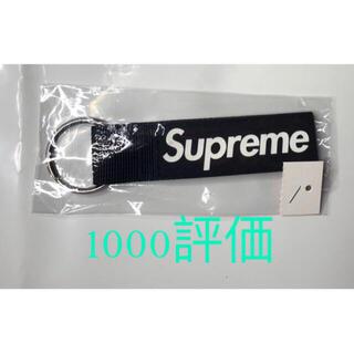 Supreme - Supreme 20FW Webbing Keychain Black