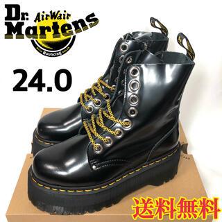 Dr.Martens - 【新品】ドクターマーチン 8ホール ブーツ JADON 厚底 ブラック 24.0