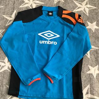 UMBRO - 150センチ UMBRO ピステ 水色