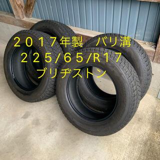 ブリヂストン(BRIDGESTONE)の225 65 R17 ブリヂストン 4本セット バリ溝 2017年製(タイヤ)