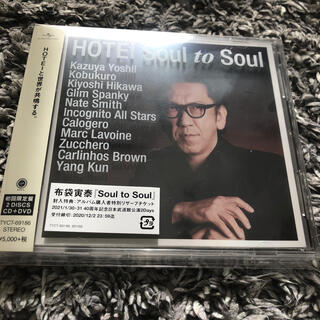 Soul to Soul(初回生産限定盤)チケット申し込み券付き