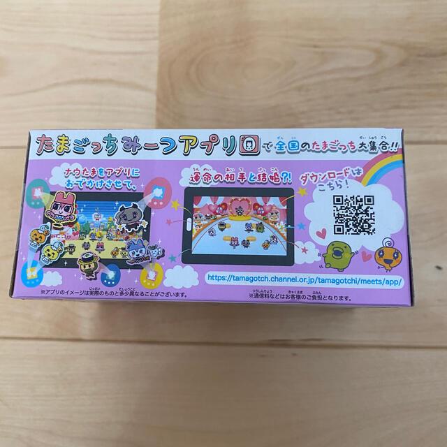 BANDAI(バンダイ)のたまごっちみーつ ファンタジーみーつ ver. パープル エンタメ/ホビーのゲームソフト/ゲーム機本体(携帯用ゲーム機本体)の商品写真