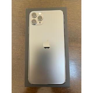 iPhone - iPhone 11 Pro Max 256GB simフリー スペースグレイ