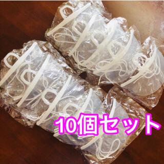 ★新品未開封 マウスシールド マウスガード 白 10枚(日用品/生活雑貨)