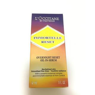 L'OCCITANE - ロクシタン イモーテル オーバーナイト リセット セラム 30ml