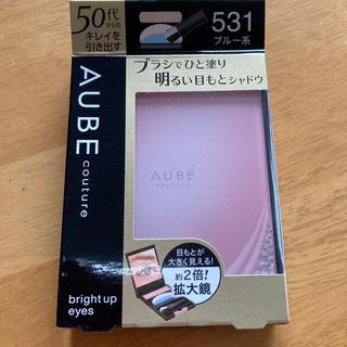 AUBE couture - オーブ クチュール ブライトアップアイズ 531ブルー系