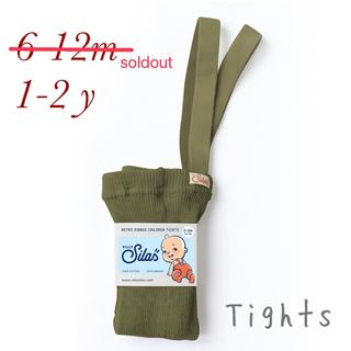 キャラメルベビー&チャイルド(Caramel baby&child )の20AW【sillysilas】minimalist footed tights(靴下/タイツ)