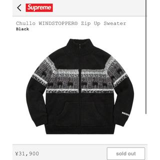 Supreme - Chullo WINDSTOPPER ZipUp Sweater 黒 Black
