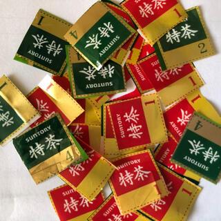 サントリー(サントリー)の特茶ポイント 300ポイント(その他)