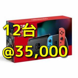 ニンテンドースイッチ(Nintendo Switch)のNintendo Switch ネオン 12台 任天堂 本体 新品未開封 印なし(家庭用ゲーム機本体)