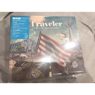Traveler(ポップス/ロック(邦楽))