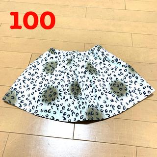 ベベ(BeBe)の新品 BEBE レオパード柄 ふんわりスカート 100cm(スカート)
