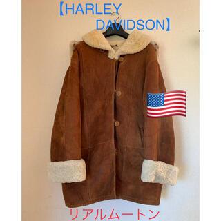 【HARLEY DAVIDSON】リアル ムートンコート レザー 本革 茶 L