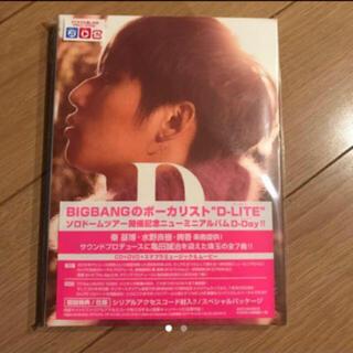 ビッグバン(BIGBANG)のD-Day(DVD付)新品未開封 D-LITE (K-POP/アジア)