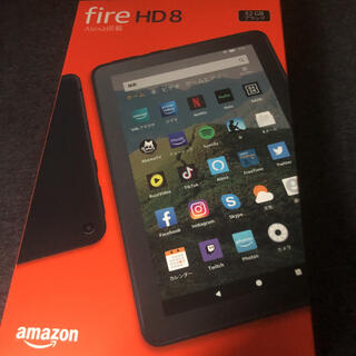amazon Fire HD 8 タブレット 新品未使用