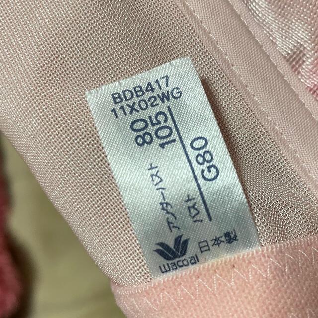 Wacoal(ワコール)のワコール G80 ブラジャー レディースの下着/アンダーウェア(ブラ)の商品写真