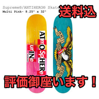 シュプリーム(Supreme)の★Supreme®/ANTIHERO®★Skateboard★デッキ★(スケートボード)
